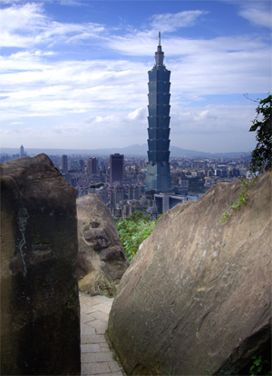 Taipei 101 viewed from elephant mountain